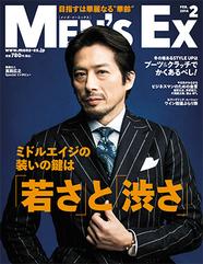 201402_cover-thumb-autox241-5065